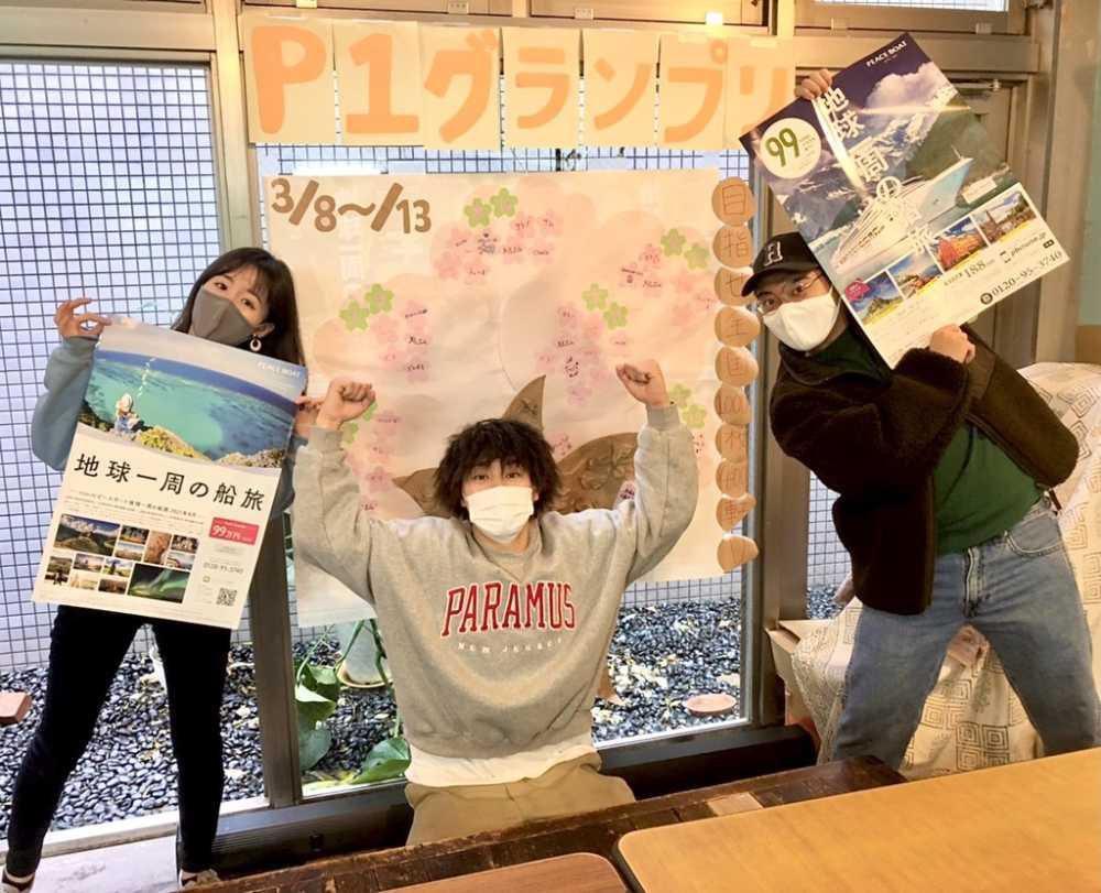 3月のポスターイベント紹介♔